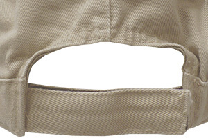 Back of cap with a velcro adjuster